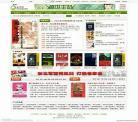小说阅读网站自动软件棉花糖网站_龙腾小说阅读网站